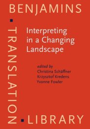 Interpreting in a Changing Landscape